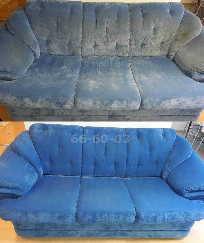 Химчистка дивана в Ставрополе